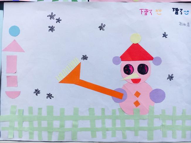 原来是一年级的孩子们为我们展示了他们学习数学的成果——图形拼贴画图片